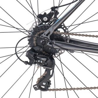 Raleigh Alysa 2 Rear Derailleur