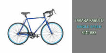 Takara Kabuto Single Speed Road Bike Review